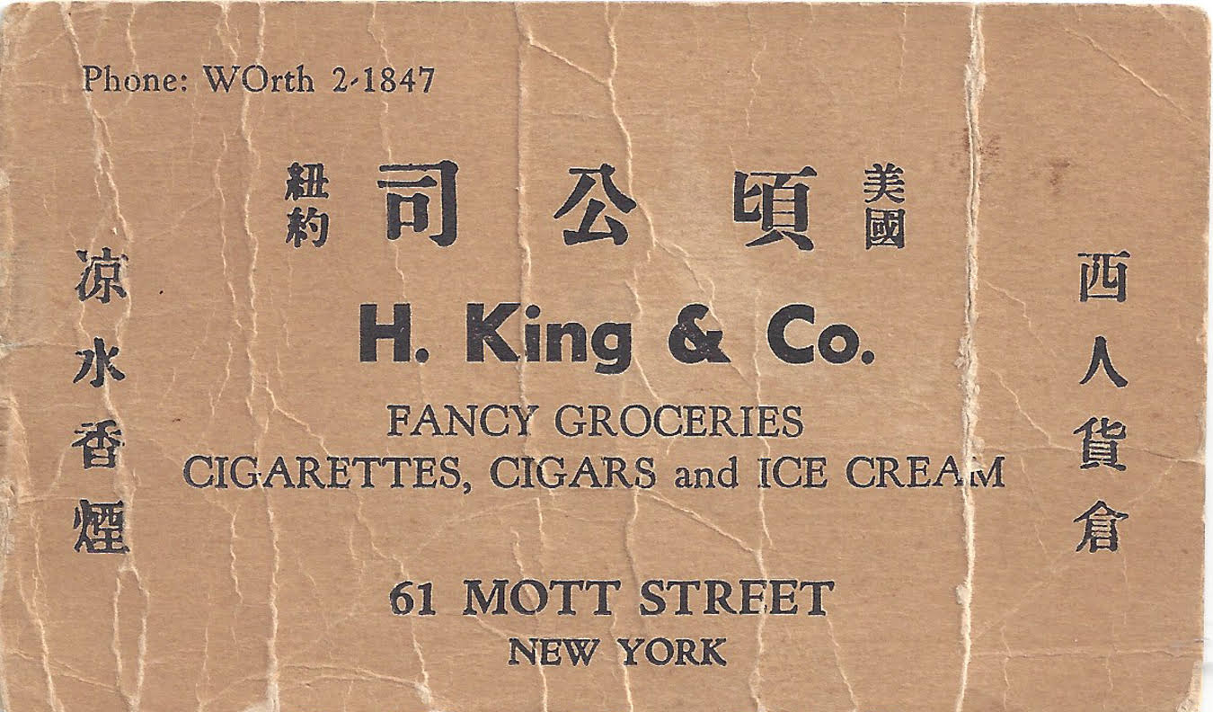 King Grocery Card